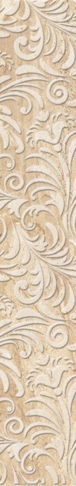 Frieze Bari beige